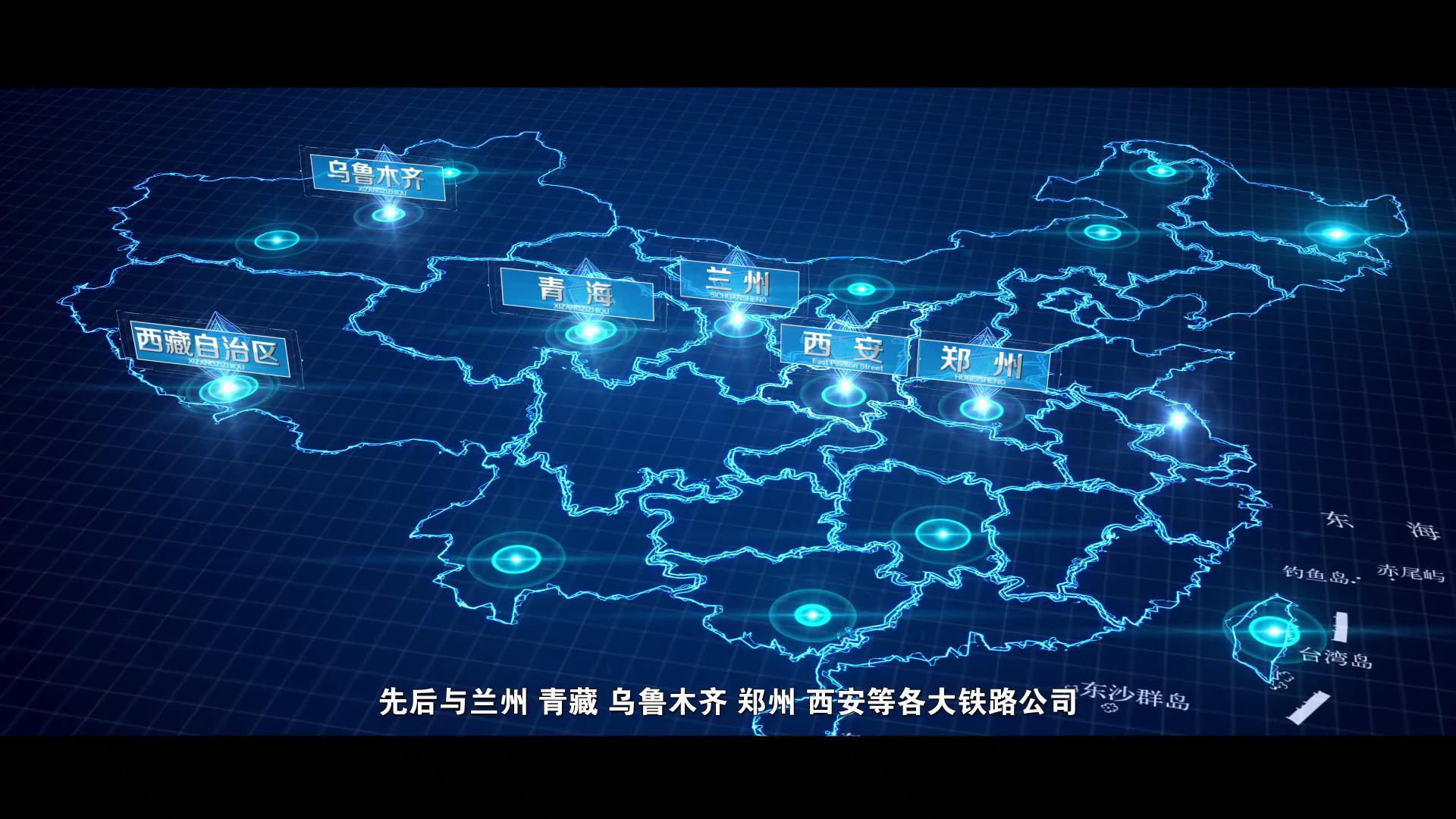 甘肃国防技工学校2019年宣传片